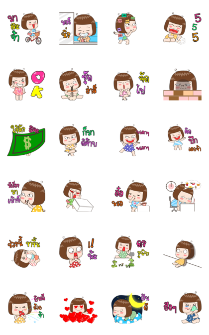 JingJung Animated 5 — Sticker for LINE & WhatsApp