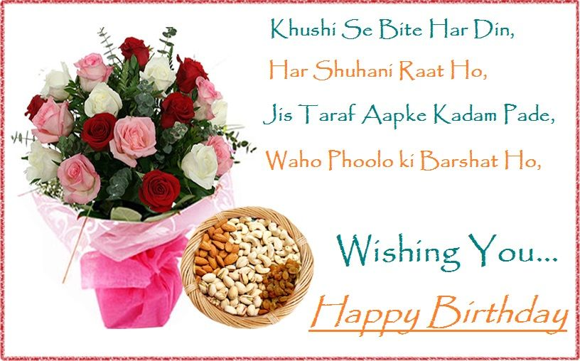 Sms In Hindi Birthday Hindi Sms Birthday Wishes For Friend