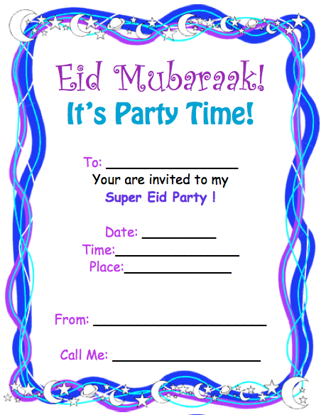 Party invite for eid eid ramadan ideas pinterest eid craft party invite for eid stopboris Image collections