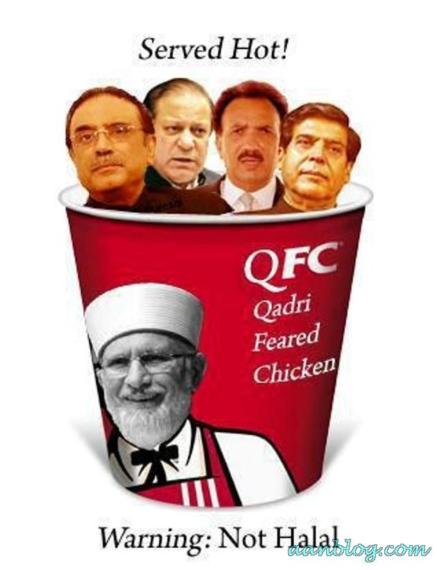 Qfc Halal Foods Funny Pakistani Politicians