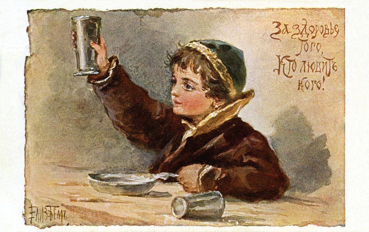 Узоры, русские открытки к дню рождения