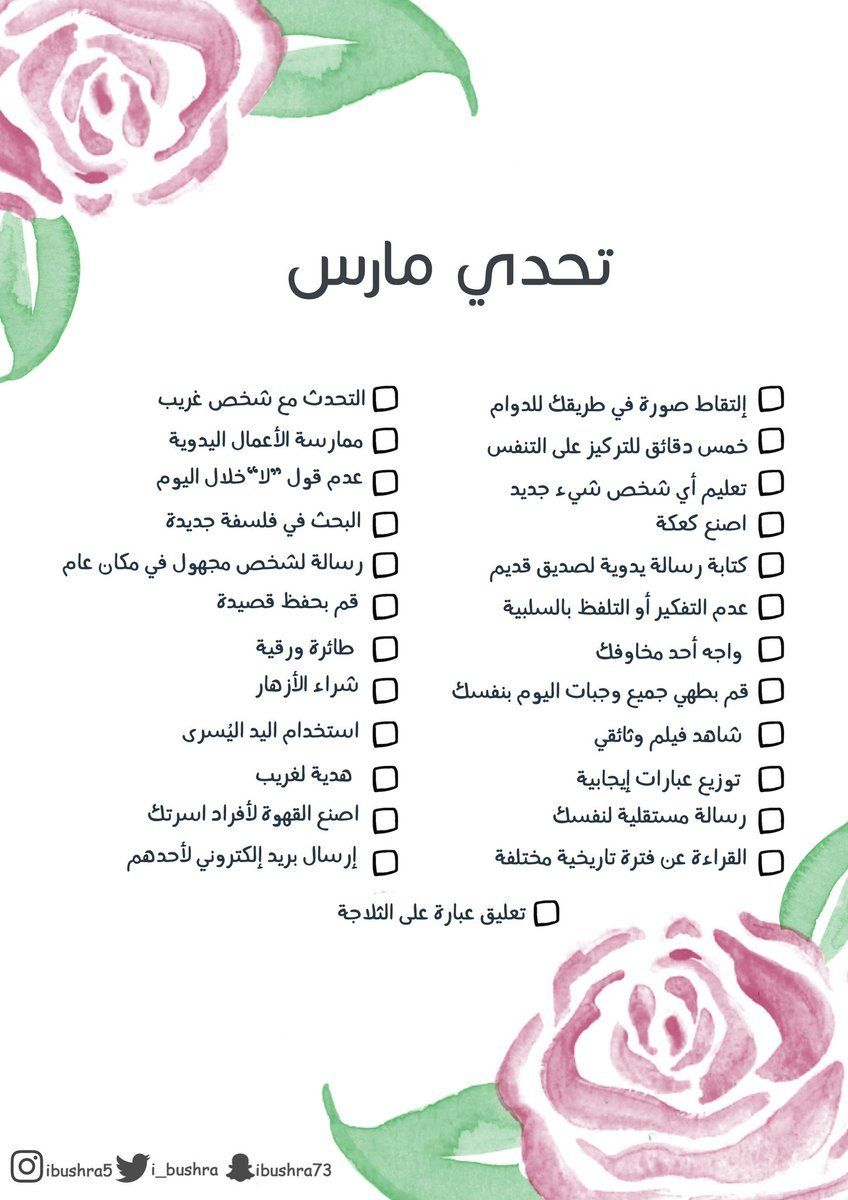 Pin By Amen Saadaoui On Diy Yt Daily Planner Printable Planner Print Planner