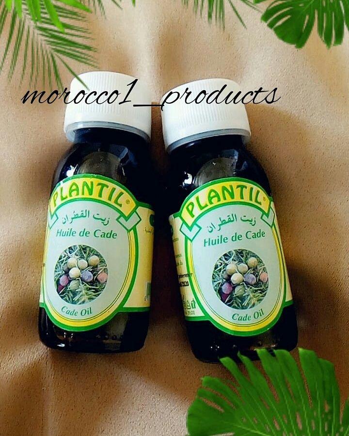 زيت القطران لتطيل الشعر ومحاربة التساقط وعلاج الفطريات والجمع والقشرة Tea Bottle Honest Tea Bottle Coconut Oil Jar