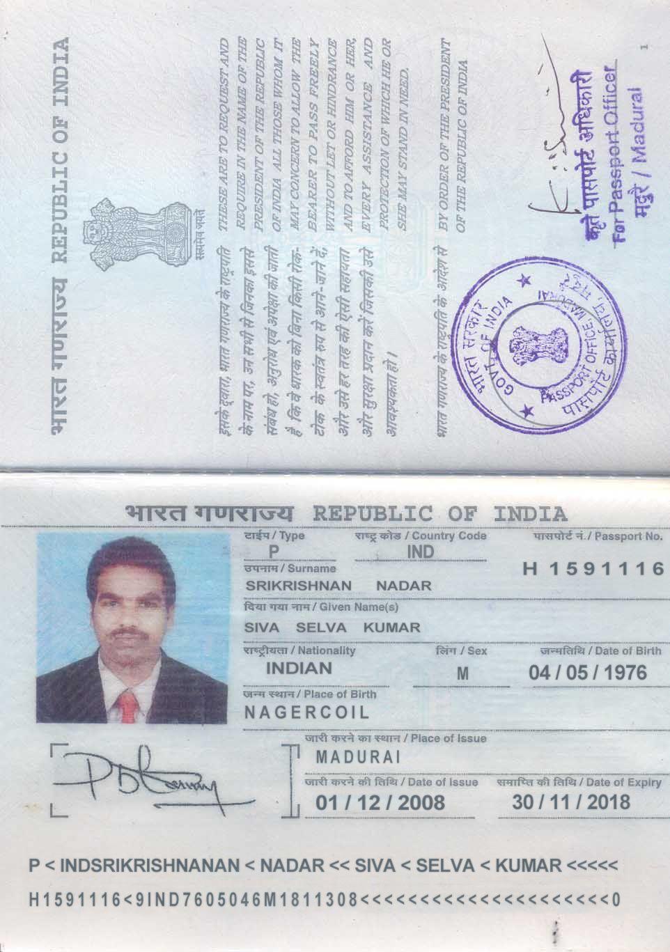 India Passport Psd Template Passport Template Aadhar Card Passport