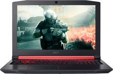 Acer Nitro 5 15 6 Gaming Laptop Amd Ryzen 5 8gb Memory Amd Radeon Rx 560x 256gb Solid State Drive Obsidian Black Gaming Notebook Best Gaming Laptop Hdd