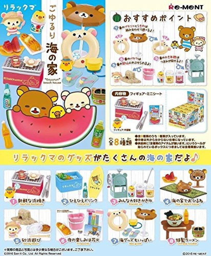 Re-Ment Miniature Sanrio Rilakkuma Honey Garden Full Set of 8 pieces