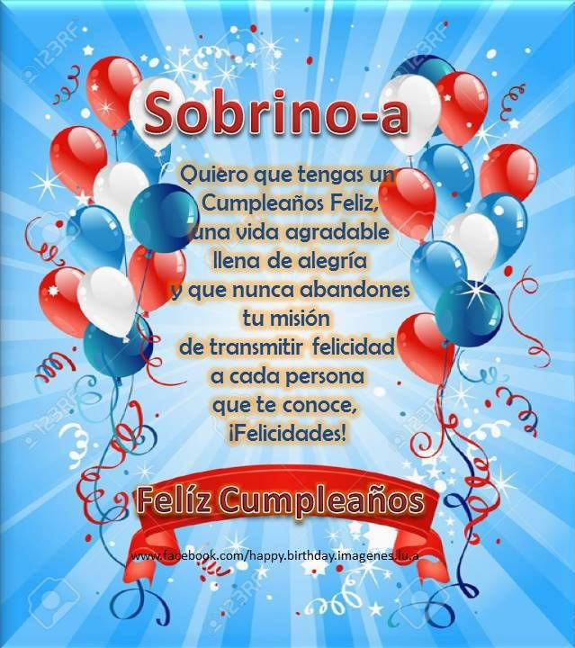 Sobrino Iiiiihappy Birthday Iiiii Mis Creaciones By Lu A
