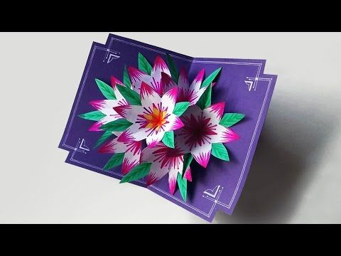 Making a 3d flower pop up card easy and simple steps youtube making a 3d flower pop up card easy and simple steps youtube m4hsunfo