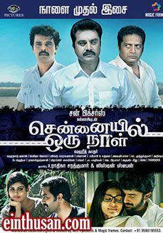 Chennaiyil Oru Naal 2013 Tamil Movie Online In Ultra Hd Einthusan 2013 Bluray Ultra Hd English Subtit Tamil Movies Online Free Movies Online Movies Online