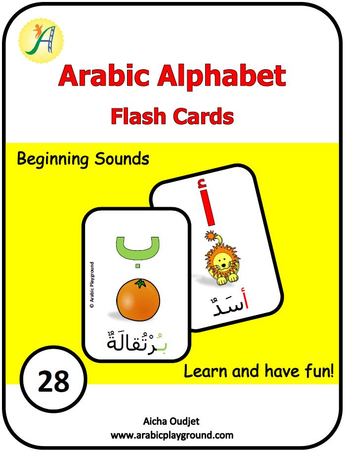 Flash Cards Beginning Sounds Alphabet flashcards, Learn