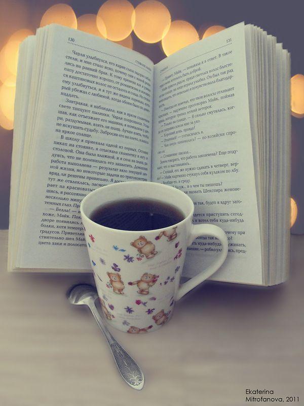 ... ... и кофе..