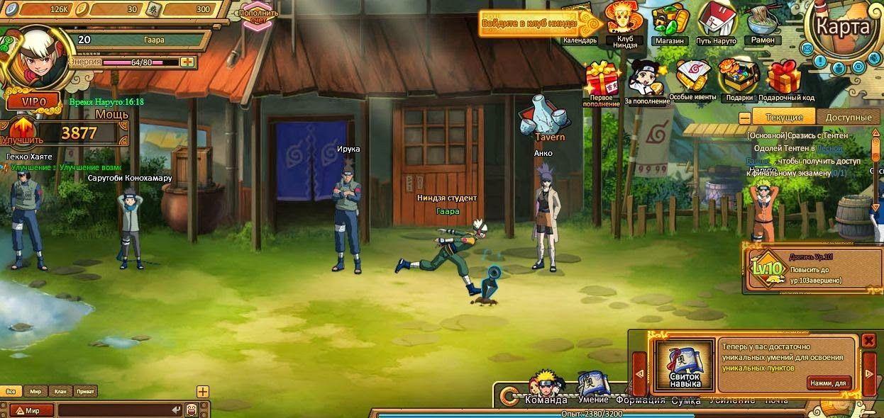 Ninja World - классическая карточная игра, в которой вам предстоит собрав и обучив отряд ниндзя, бросить вызов игрокам со всего ...