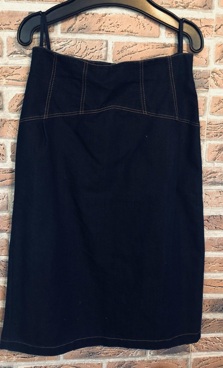 Jeans Rock mit Kappnähten Gr. 36 | Mädchenflohmarkt