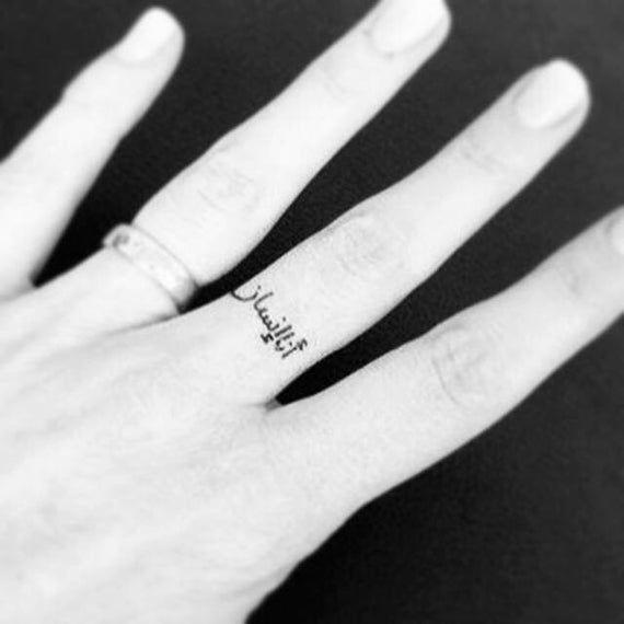 Temporary Tattoo   I am human   Arabic Tattoo Art   Arabic Tattoo   Finger Tattoo   Fake Tattoo   Mini Tattoo   handmade by misssfaith
