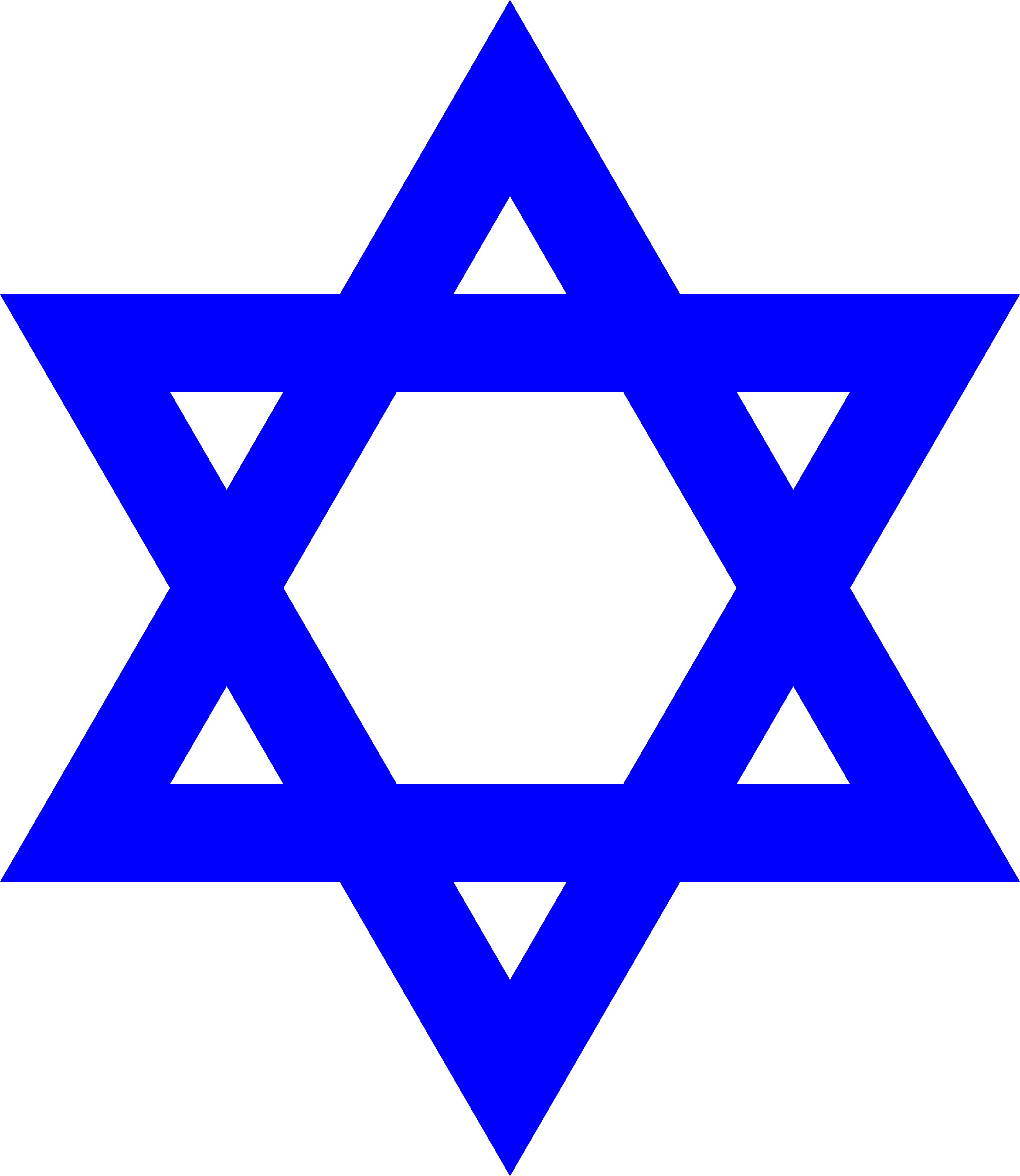 Star of david jewish art judaism and middle ages star of david this symbol is the most commonly associated symbol of judaism but biocorpaavc Gallery