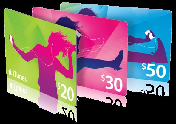 افضل موقع بطاقات ايتونز سعودي Itunes الوطن نيوز Free Gift Card Generator Free Itunes Gift Card Itunes Gift Cards