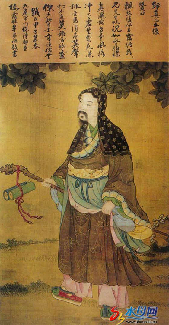 丘处机 Qiu Chuji (公元1148年 —...