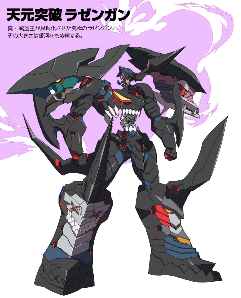 Latest 795 982 Mecha Anime Robot Art Character Art