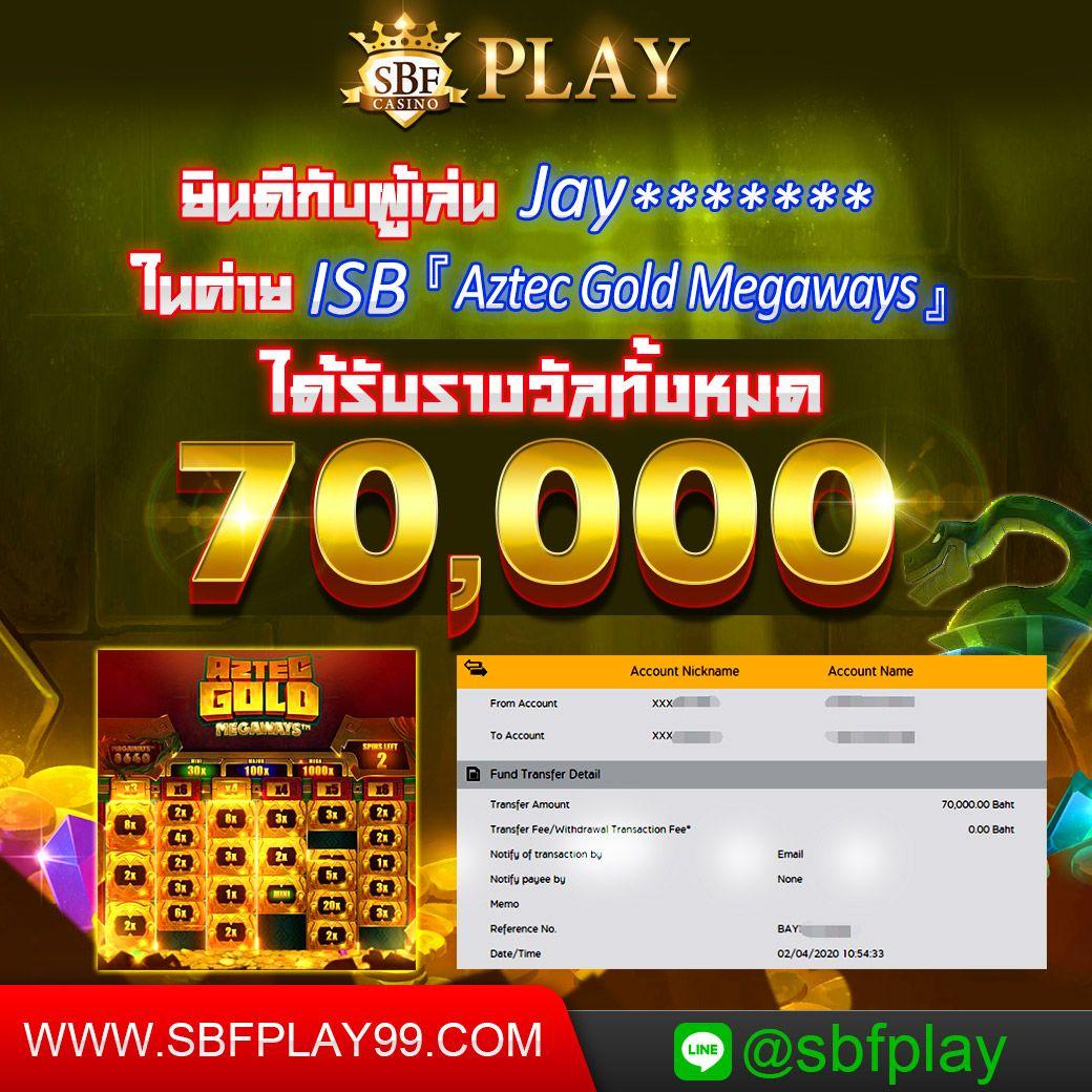 Aztec Gold Megaways #เกมส์ได้เงินจริง 2020 #เล่นเกมได้เงินจริง #เกม ออนไลน์ ได้ เงิน #casino game online เล่น บน เว็บ #เกมส์ ออนไลน์ ได้ เงิน
