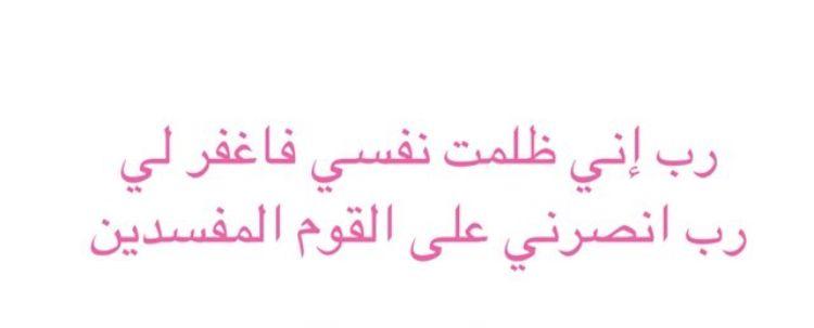 Pin By Alaa Erfan On حسن الخاتمه يارب Arabic Calligraphy Calligraphy