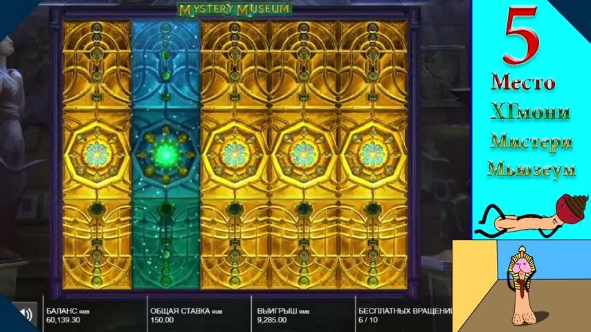 казино игровые автоматы вулкан бесплатно