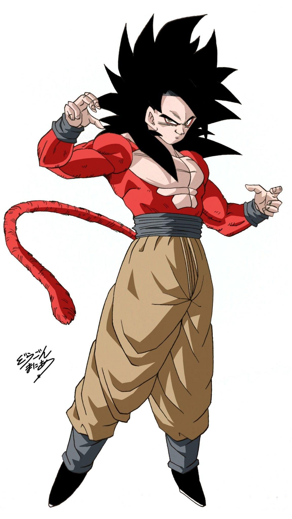 Goku Ssj4 Personajes De Dragon Ball Dragon Ball Gt Dibujos