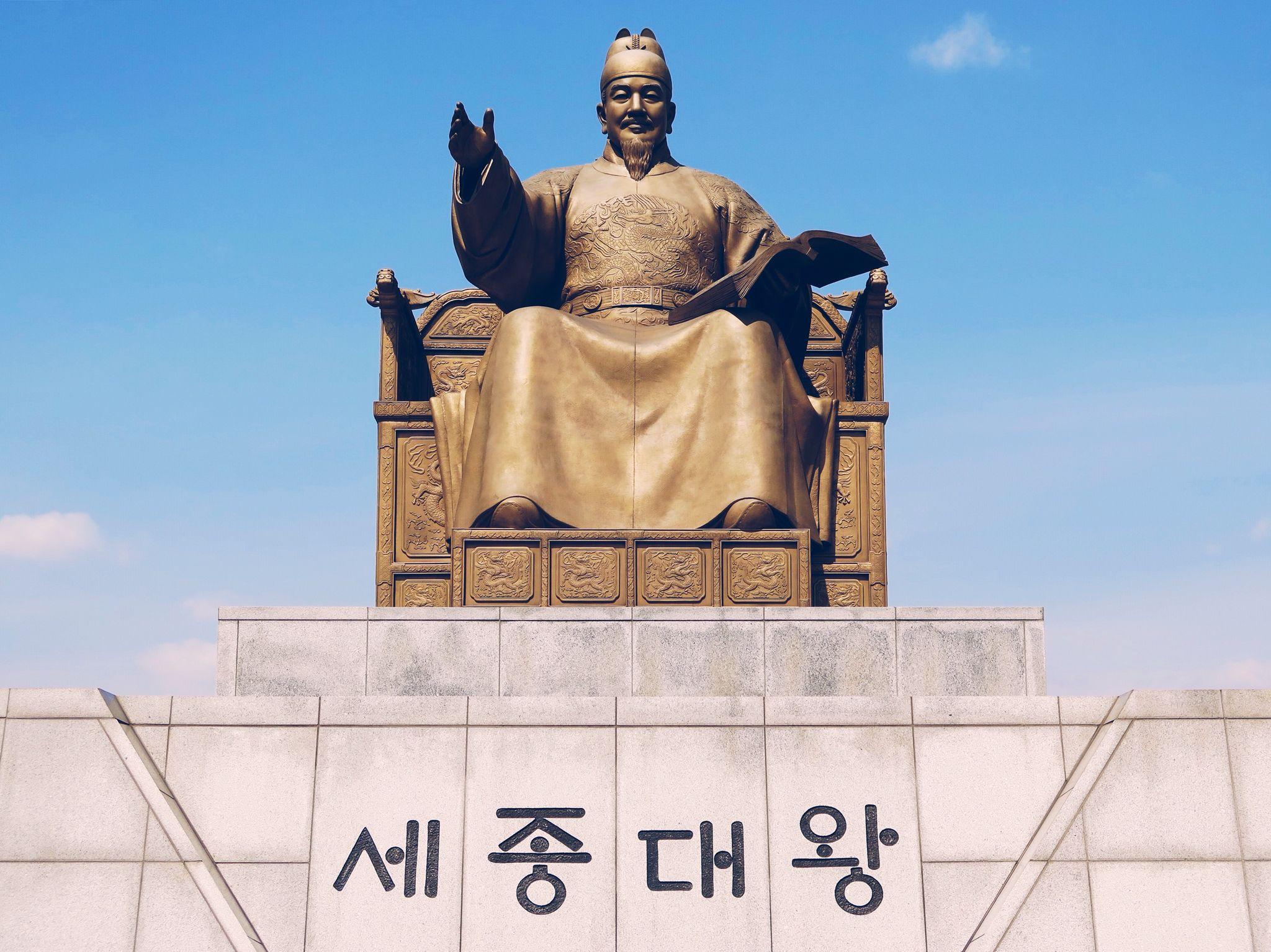 travel guide ke seoul