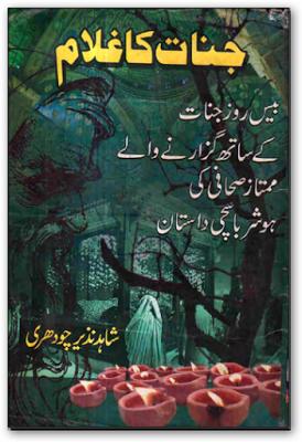 Books format romance pdf