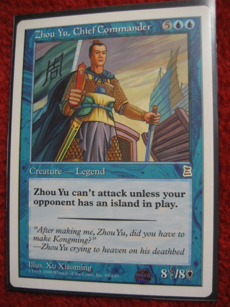 Magic The Gathering Zhou Yu Chief Commander P3K Portal 3 Kingdoms MTG GEM MINT