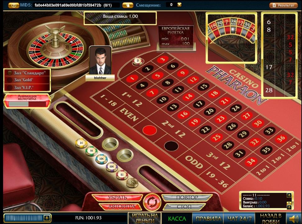 казино онлайн md5