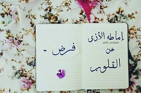 الاحسان للناس وجبر الخواطر جزاكم الله Bullet Journal Islamic Quotes Quotes