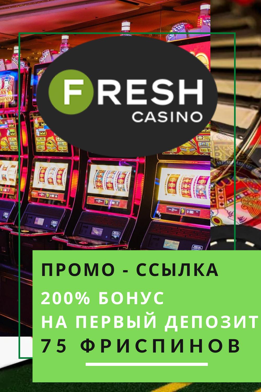 Лицензионная игровые автоматы к игровые автоматы на деньги максбет