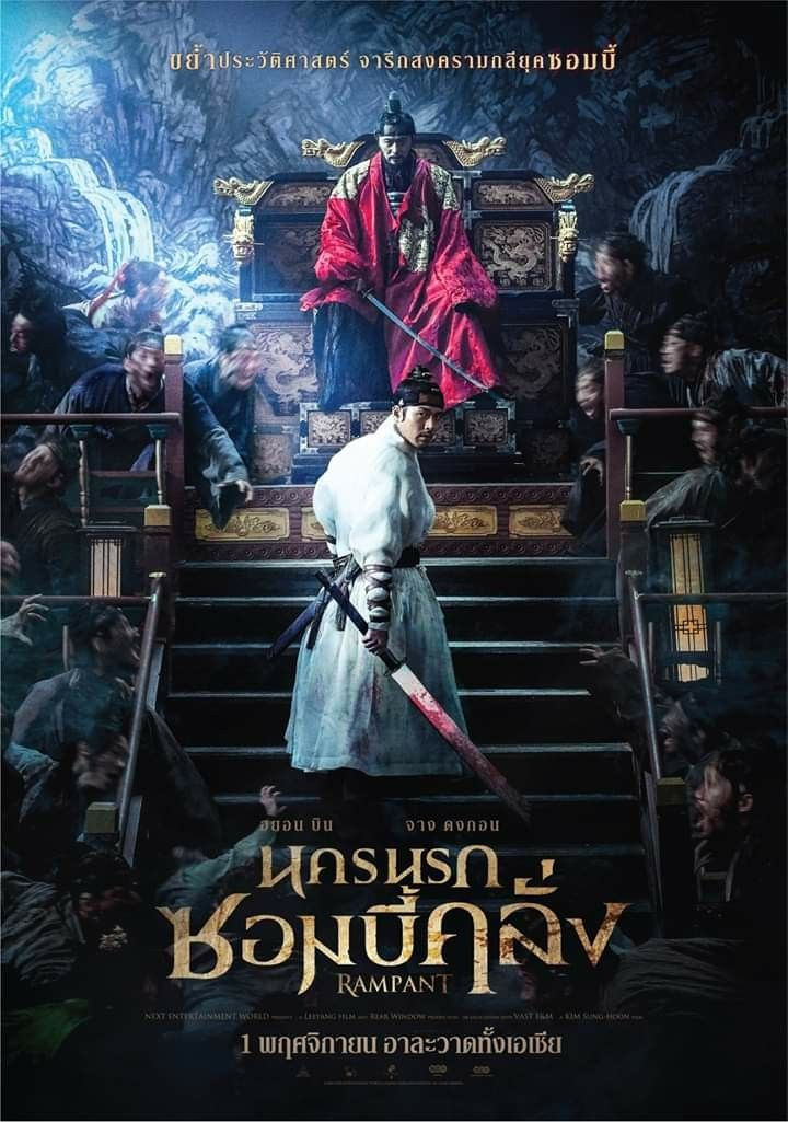 Pin by Palalapalala on 電影海報 Full movies online free