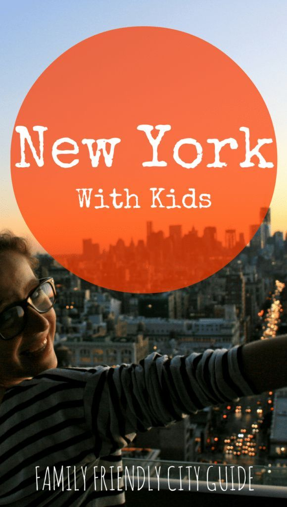 New York City with kids: a thousand things to see and do in the Big Apple. Here is our kid-friendly selection to enjoy your family trip in New York City!