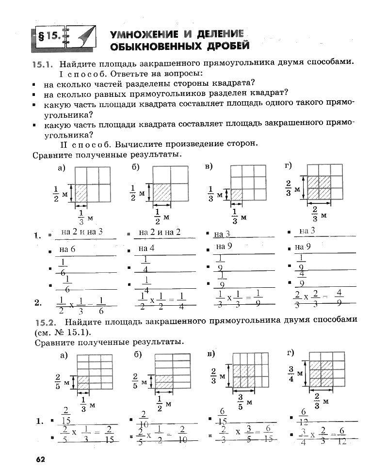 Гдз геометрия а.и. медяник контрольные и проверочные работы 7-11 класс