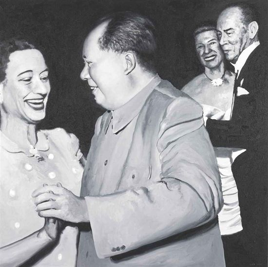 Mao Dancing by Shi Xinning