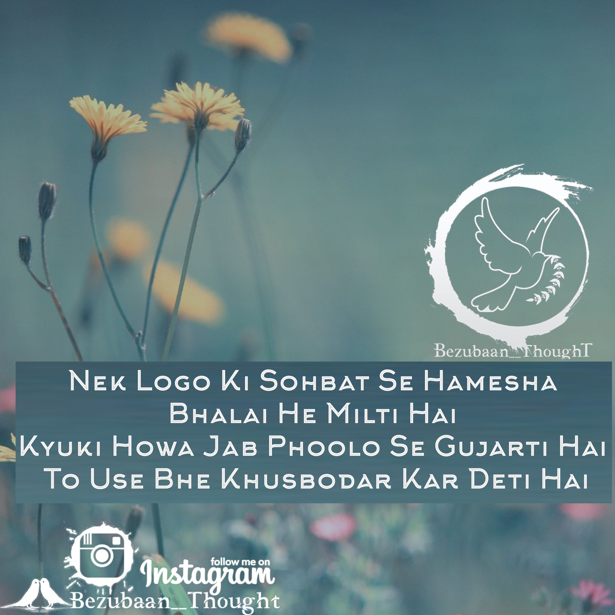 Bezubaan Thought Islamic Quotes Queen Quotes Inspirational Quotes