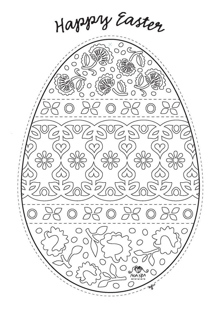 Easter Egg For Coloring Pages Easter Coloring Pages Easter Colouring Free Easter Coloring Pages