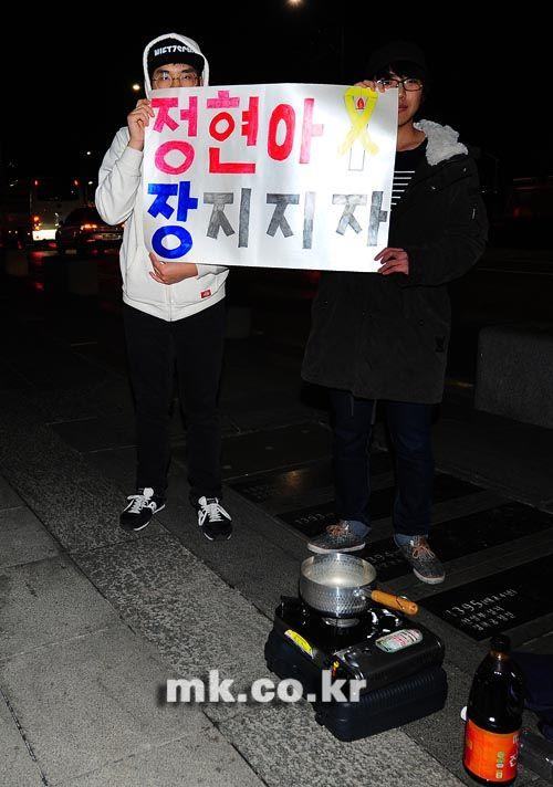 [포토] 탄핵 가결, 장 지지자