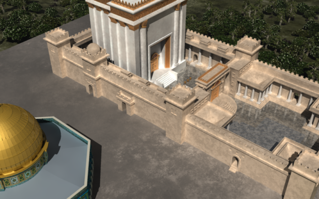 Crowdfunding Towards the Third Temple
