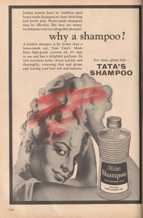 Tata Shampoo ad