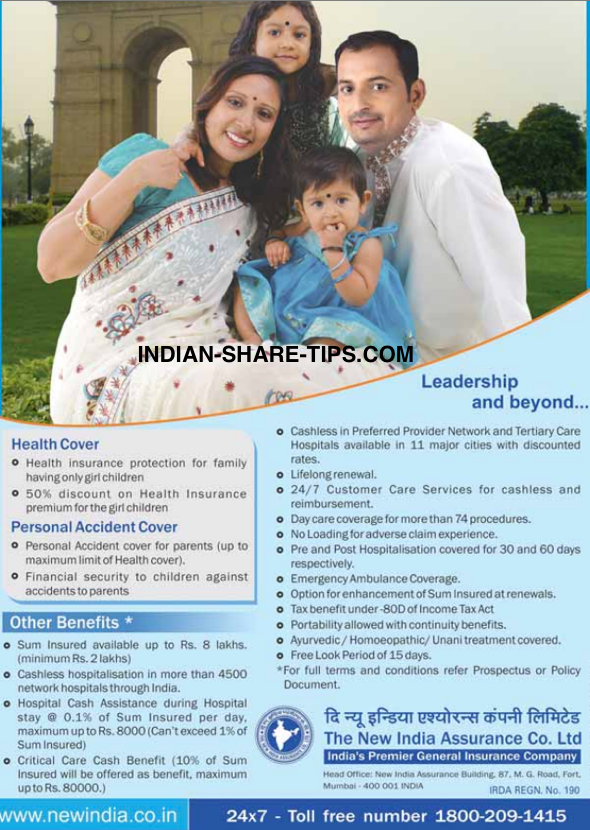 New India Assurance Asha Kiran Policy News india, Care
