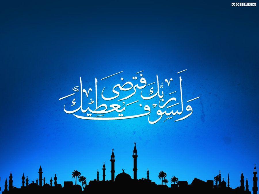 خلفيات اسلامية 2017 تحميل خلفيات اسلاميه رائعة Islamic Design Islamic Art Calligraphy Islam