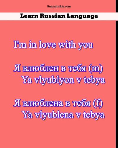 Russian Love Quotes : russian, quotes, Russian, Answer, Language, Learning,, Speak, Russian,, Learn