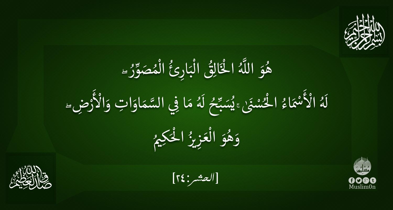 Pin By بوشنب أحسن On اسلام Islam Supportive Keep Calm Artwork Blog