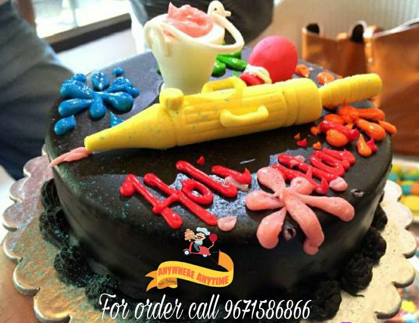 Holi Special Fondant Cake Cake Decorating With Fondant Cake Cake Delivery