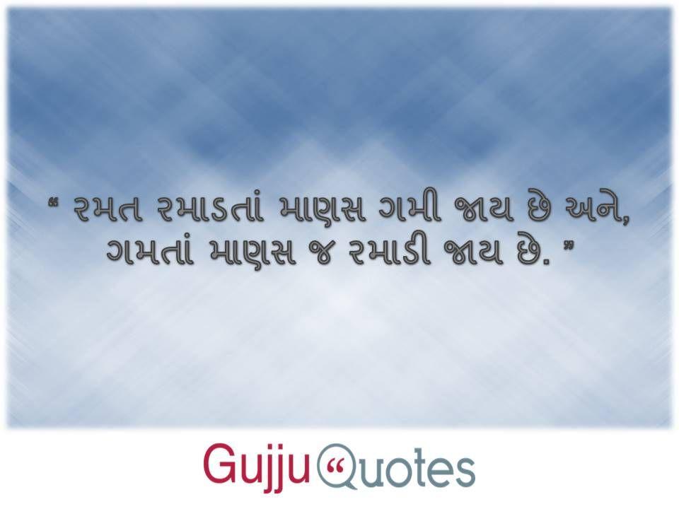Gujarat teen n u, doctor young girls sex