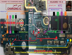 Huawei Y5 II Charging Solution Jumper Problem Ways | Huawei