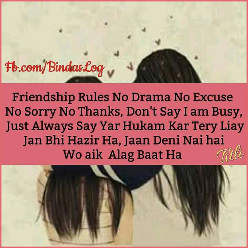 Urdu quote | juveriya | Pinterest | Urdu quotes, Friendship and ...
