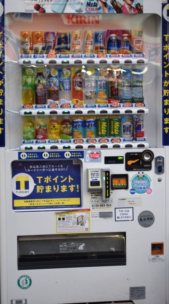 Japan #vendingmachine #getränkeautomat #drink #kirin | Vending ...